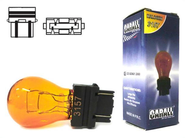Lampada Alogena 3157 Amber T25 PY27/7W 12V 27/7W W2.5x16q Doppio Filamento Arancio - PZ