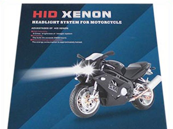 Scatola Per Kit Hid Xenon Moto Scooter - PZ