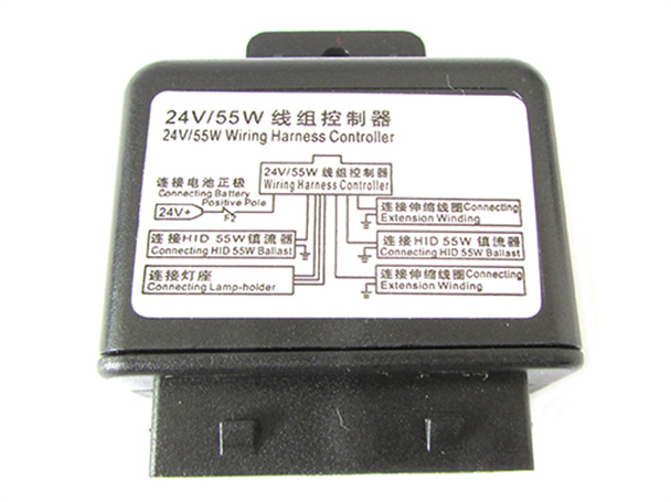 Centralina Controllo Rele Per Cablaggio H4 Hi/Low Wiring Harness Controller 24V 55W Per H4 Bixenon 55W - PZ